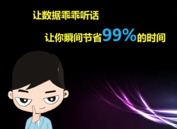 %e8%9e%a2%e5%b9%95%e5%bf%ab%e7%85%a7-2016-11-05-%e4%b8%8b%e5%8d%8811-35-42